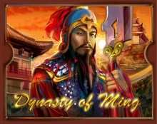 The Ming Dynasty (Династия Мин)
